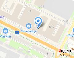 Компания Стиль Классика на карте города