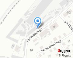 Компания ХимТорг-Псков на карте города