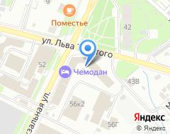 Компания Шина+ на карте города
