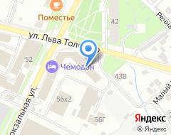 Компания Шина Плюс на карте города