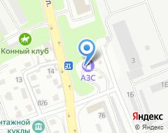 Компания АГЗС Пропан на карте города