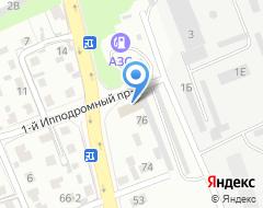 Компания Алазея на карте города