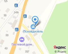 Компания Pskov Diesel на карте города