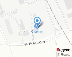 Компания StalinPskov на карте города