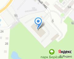 Компания ДЭУ №2 дорожно-эксплуатационное управление на карте города
