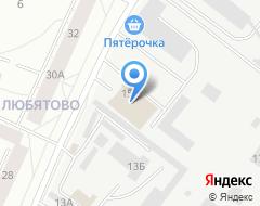 Компания Виста-С на карте города