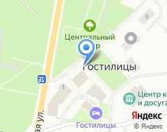 Компания Магазин медиапродукции на карте города