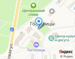Компания Продуктовый магазин на Центральной на карте города