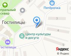 Компания Киоск по ремонту обуви на карте города