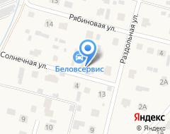 Компания АВТОСЕРВИС В ПОСЕЛКЕ ЗАВОЛЖСКИЙ на карте города