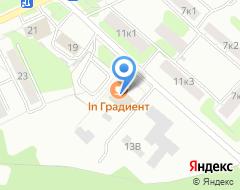 Компания Автомиг на карте города