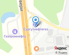 Компания АЗС Сургутнефтегаз на карте города