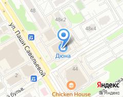 Компания АВТОГИР на карте города