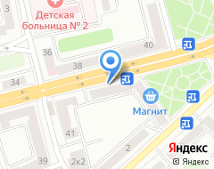 Компания Служба аттестации рабочих мест на карте города
