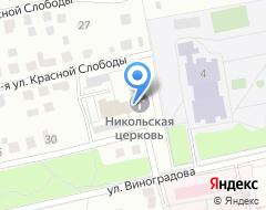 Компания Автосервис на 4-ой улице Красной Слободы на карте города