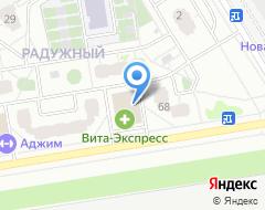 Компания Арт-Авто+ на карте города