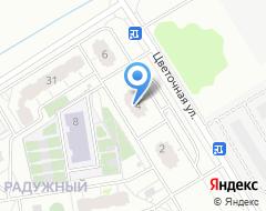Компания РЕЛЕЙ ГРУПП на карте города