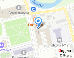 Компания ТверьДизельАгрегат на карте города