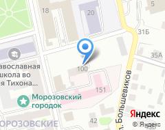 Компания Динамика на карте города