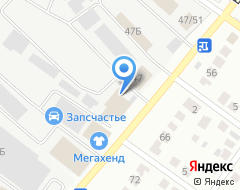 Компания Тверьагроснабкомплект на карте города