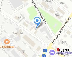 Компания АвтоДоктор на карте города