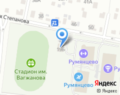 Компания Румянцево на карте города