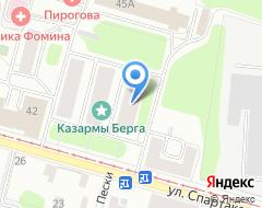 Компания Агентство по экономико-правовому сопровождению бизнеса на карте города