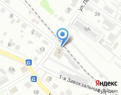 Компания Русский вездеход на карте города