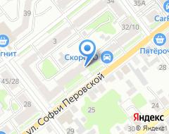 Компания АВТОЧЕХЛЫ ФОРСАЖ на карте города