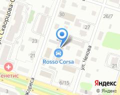 Компания FRESH на карте города