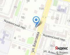 Компания КапиталЪ - Страхование ОСАГО и КАСКО на карте города