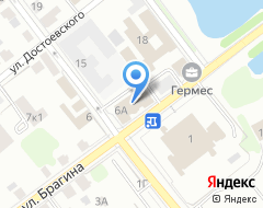 Компания В-решение на карте города