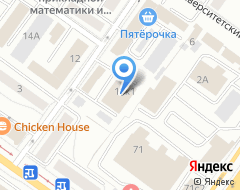 Компания АТЛАНТСЕРВИС на карте города