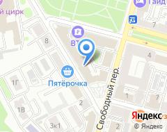 Компания Нотариус Батманова Е.В на карте города