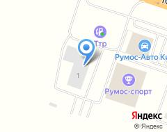 Компания РУМОС-Авто Комтранс на карте города