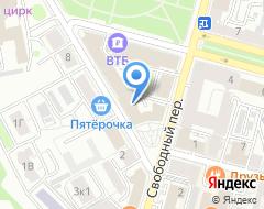 Компания Тверьавтоэксперт на карте города