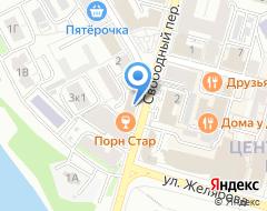 Компания СКБ-контур на карте города