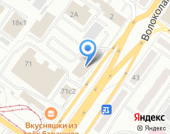 Компания АвтоКим на карте города