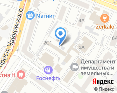 Компания Р-М-МИКС на карте города