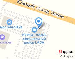 Компания РУМОС-Авто на карте города