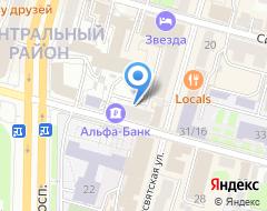 Компания Альфа-банк на карте города