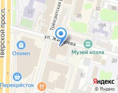 Компания Сектор глобальных рынков Тверского отделения Сбербанка РФ на карте города