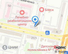 Компания Веста-недвижимость на карте города