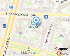 Компания АВГУСТ на карте города