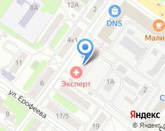 Компания Росгосстрах-Медицина на карте города