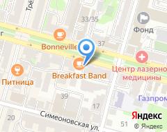 Компания Тверской центр недвижимости на карте города