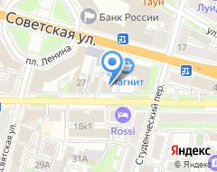 Компания Российский государственный центр инвентаризации и учета объектов недвижимости-Федеральное БТИ на карте города