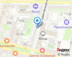 Компания Априори на карте города