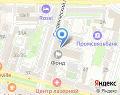 Компания ПРАВО на карте города