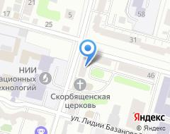 Компания Авторитет-Оценка на карте города